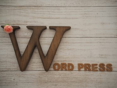【比較】WordPressブログを始める方向け レンタルサーバーの選び方とおすすめ