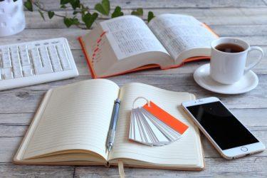 知識が記憶に定着しやすい効率的な読書方法